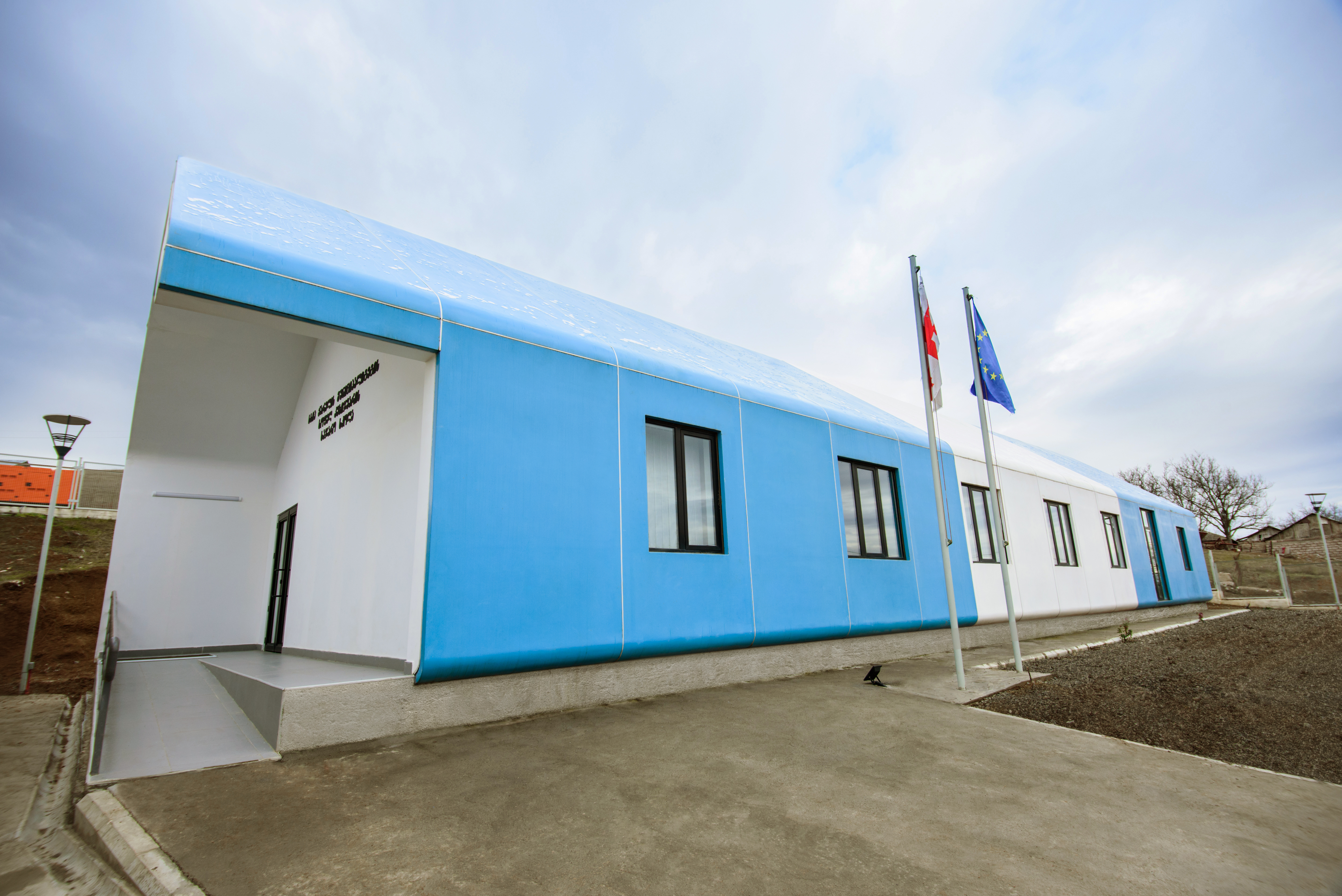 ქარელის მუნიციპალიტეტის სოფელ კეხიჯვარის საჯარო სკოლა