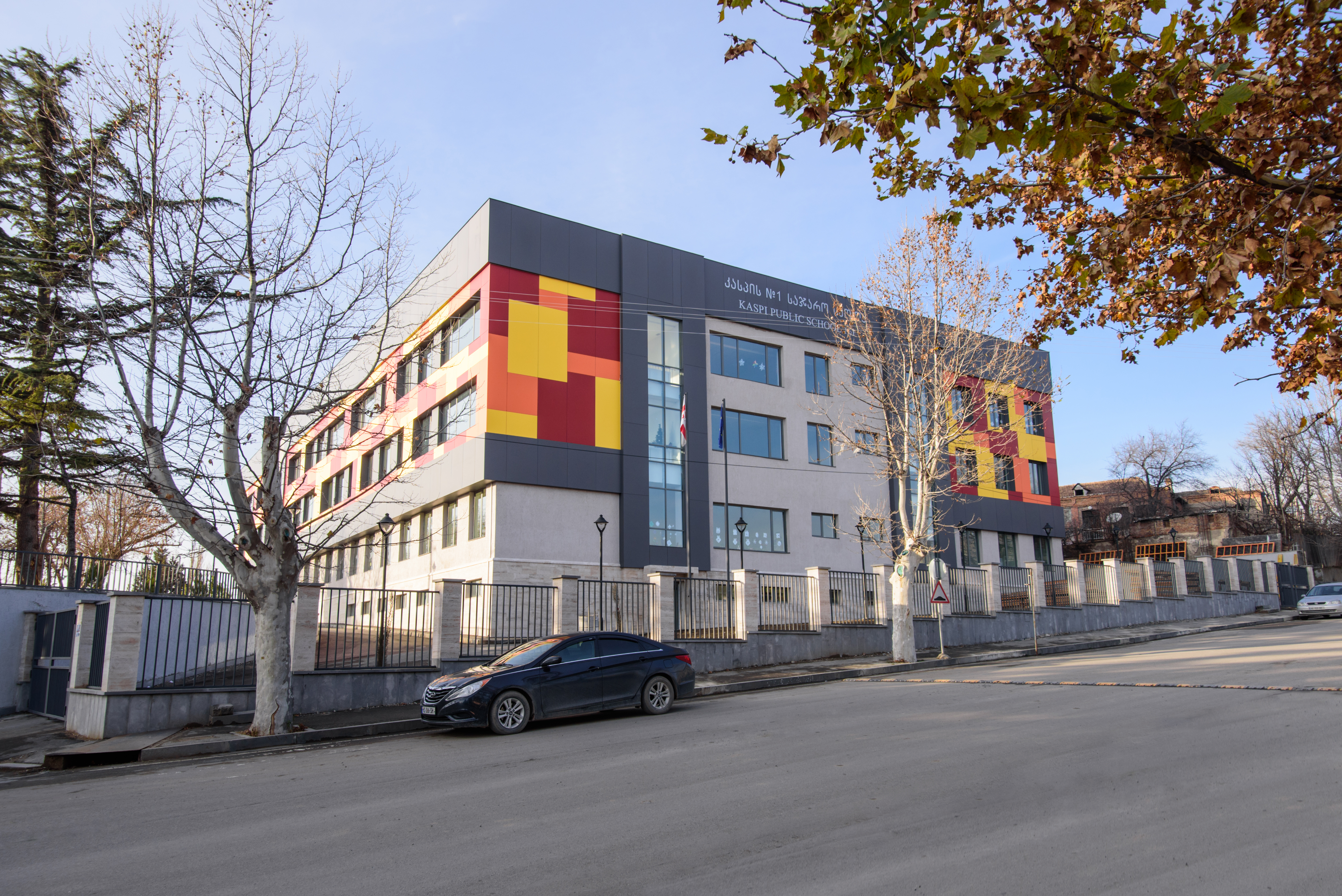 ქალაქ კასპის N1 საჯარო სკოლა