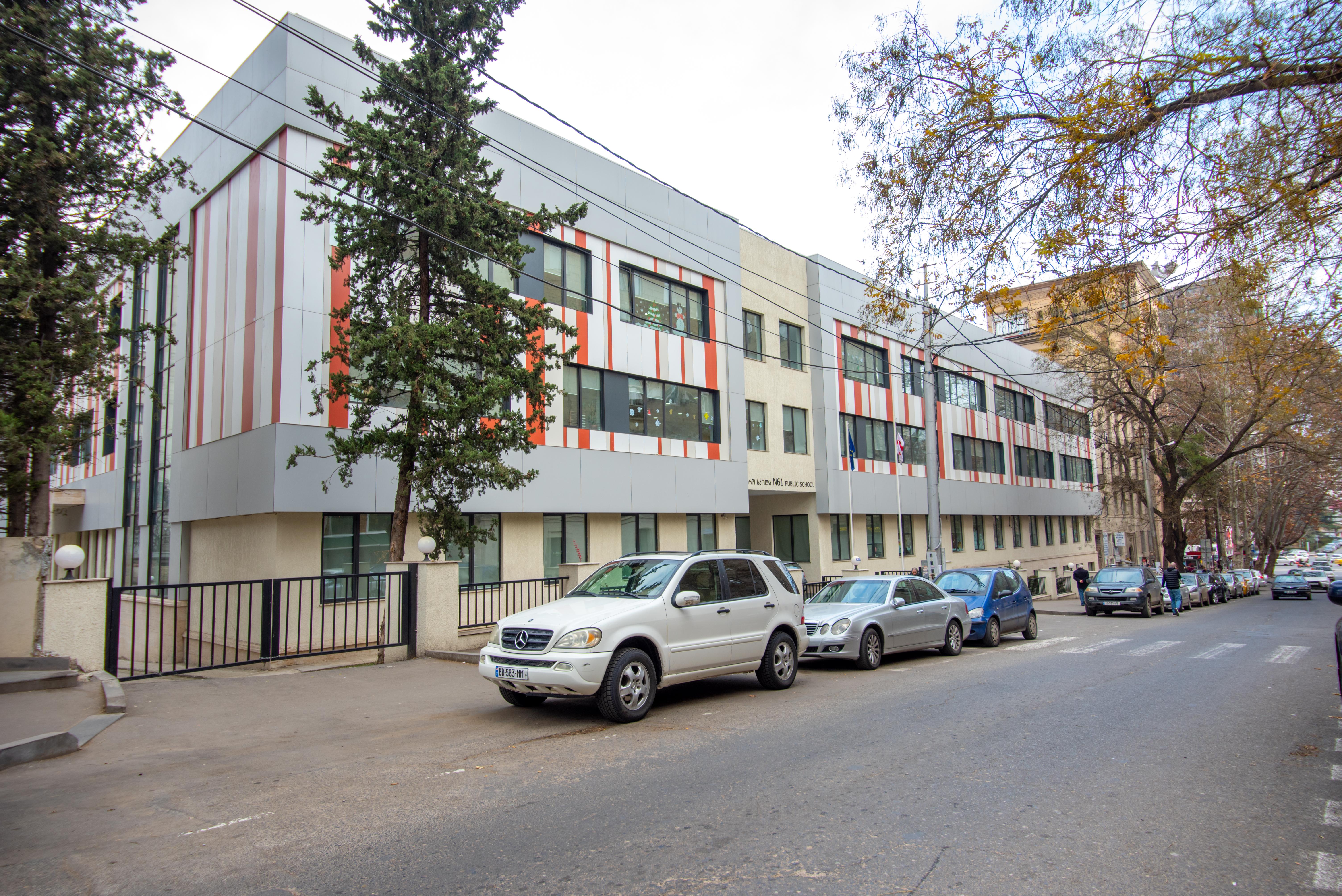 ქალაქ თბილისის N61 საჯარო სკოლა