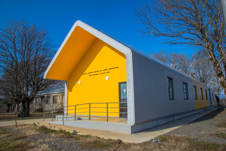 ქრისტინე ხარშილაძის სახელობის საჩხერის მუნიციპალიტეტის სოფელ კორბოულის N1 საჯარო სკოლა